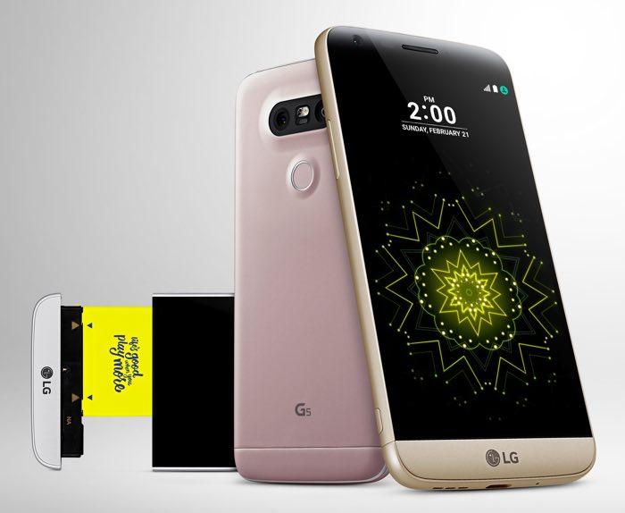 LG-G5-2-1-1